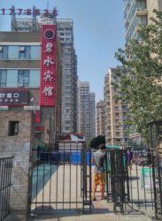 Una comunità chiusa in Tiantongyuan, Pechino, 2015 (Foto di Hamama Badiaa)