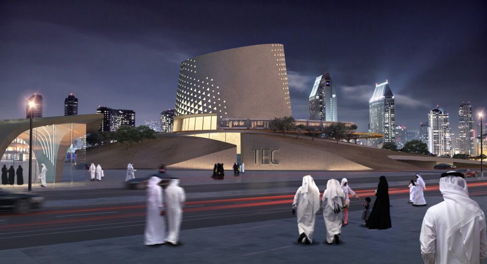 Transport Education Center, Doha