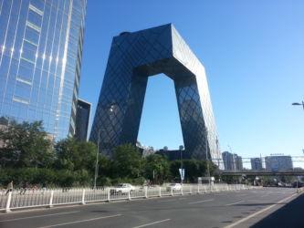 OMA, torre della televisione di stato CCTV a Pechino