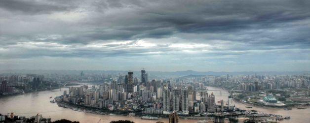 Vista d'insieme della città di Chongqing