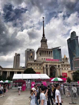 Shanghai Design Week
